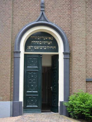 Synagoge-Lochem-Westerwal